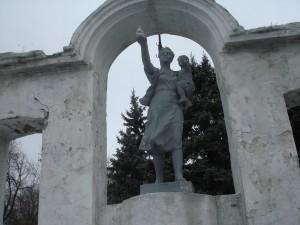 Арка в парке г. Торез