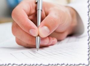 Как правильно создать письмо в Word