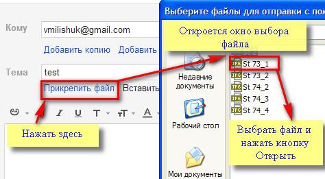Как сделать ссылки в электронной почте