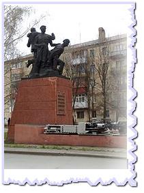 Памятник шахтерам испытателям