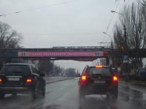 Слава труженикам Ильича