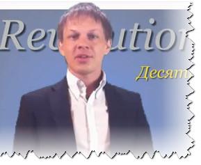 Как улучшить видео от Артема Тимофеева