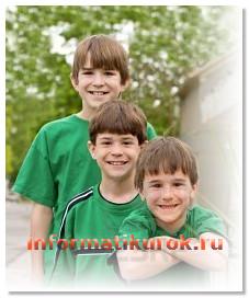 """Загадка: """"Три мальчика"""""""