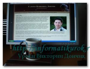 Превращение кружки Машковича
