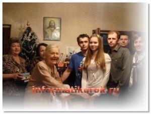 Рождество в моей семье.