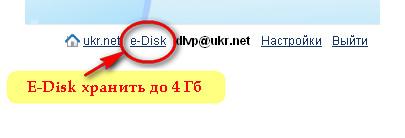 Окно ukr.net