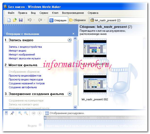 Программы для работы с изображениями на русском скачать бесплатно - 1a