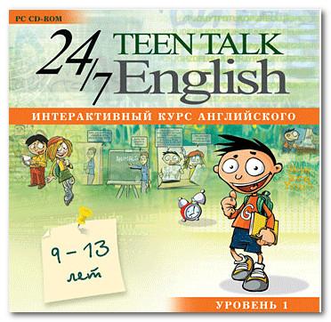 Компьютерная программа Изучения Английского языка