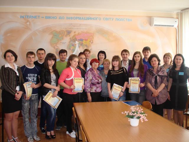 Участники областной олимпиады по профессии Оператор ПК