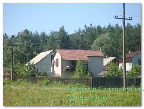 Это наш двухэтажный домик в Святогорске
