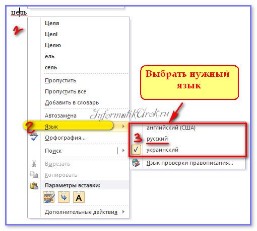 Faceit как сделать на русском языке