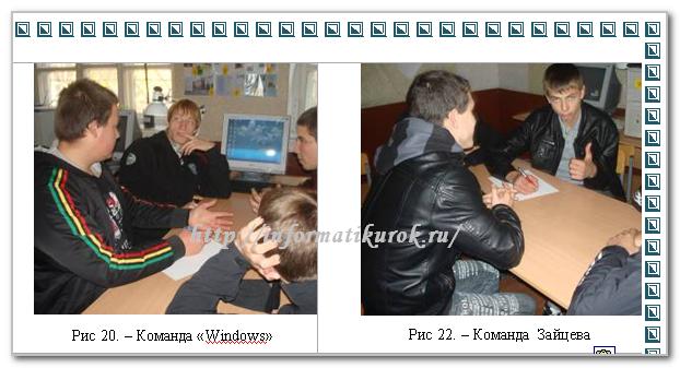 Таблица, как средство размещения фотографий на странице