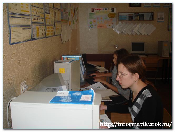 Подготовка к областному конкурсу по профессии