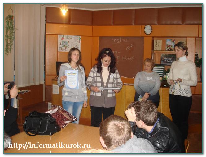 Мамедова Джамиля - 3 место на областном конкурсе по профессии.