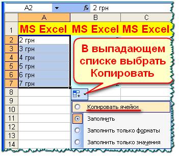 Копирование денежного типа и дат Excel