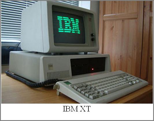"""IBM выпустила свой очередной """"мужской"""" продукт — IBM Personal Computer XT"""