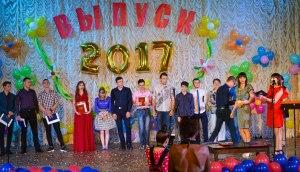 Студенты ПР13/1 2016-2017уч.г.