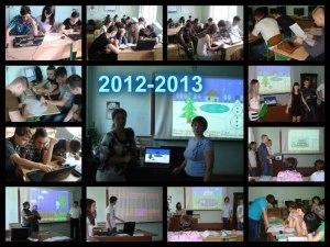 Студенты 2012-2013уч.г. Защита практики по Паскалю
